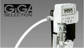 GIGA-SELECTION-GSO-1H